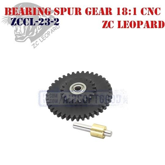 Bearing Spur Gear Standard 18:1 CNC ZC Leopard (ZCCL-23-2)