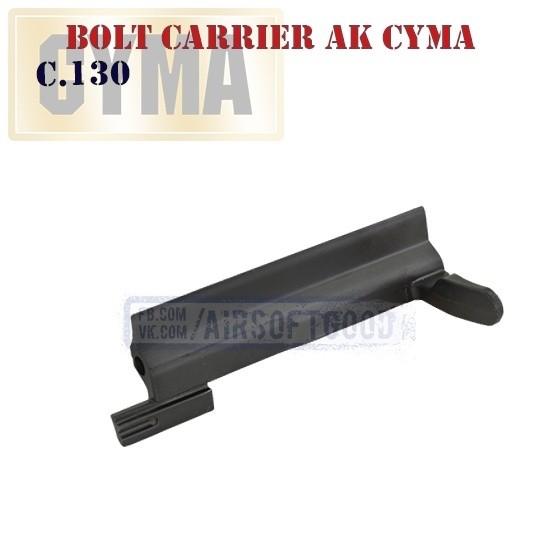 Bolt Carrier AK CYMA (C.130)