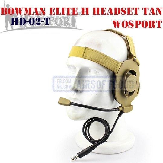 Bowman Elite II Headset TAN WoSporT (HD-02-T)