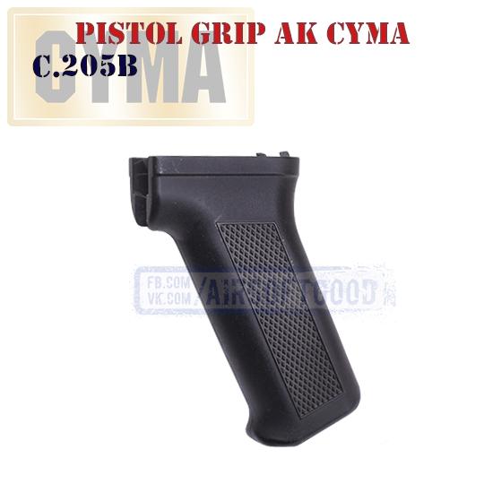 Pistol Grip AK CYMA C.205B пистолетная рукоять АК