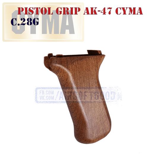 Pistol Grip AK-47 CYMA (C.28G)