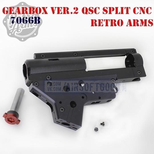 Алюминиевый Gearbox Ver.2 QSC Split CNC Retro Arms (7066B)