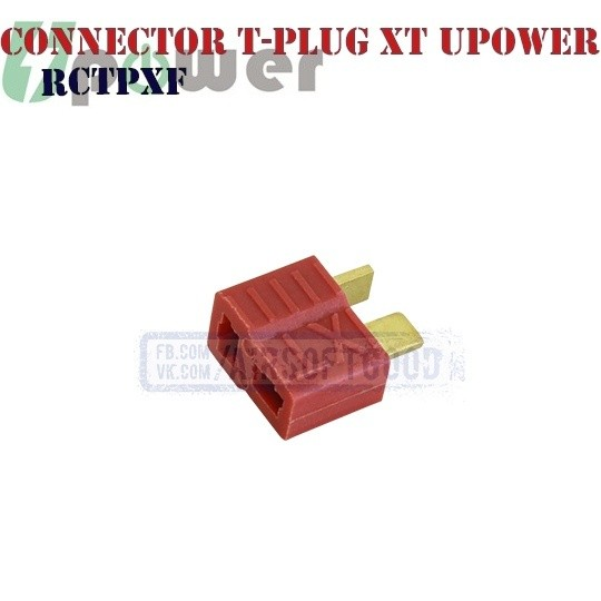 Connector T-plug XT Female UPOWER (RCTPXF) коннектор для страйкбола
