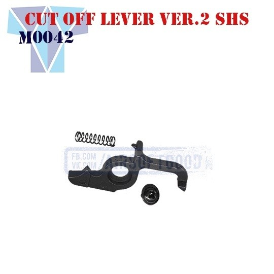 Cut-Off Lever Version 2 SHS (M0042)