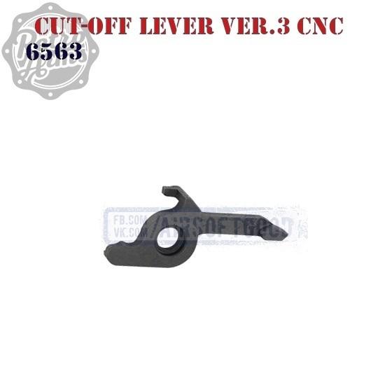 Cut-Off Lever Version 3 CNC Retro Arms (6563)
