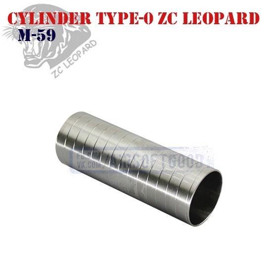 Cylinder Anti-Heat Type-0 Stainless Steel ZC Leopard (M-59)