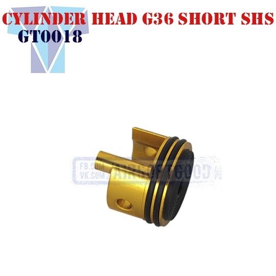 Cylinder Head G36 Short Aluminum SHS (GT0018)