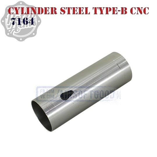Cylinder Stainless Steel Type-B CNC Retro Arms (7164)