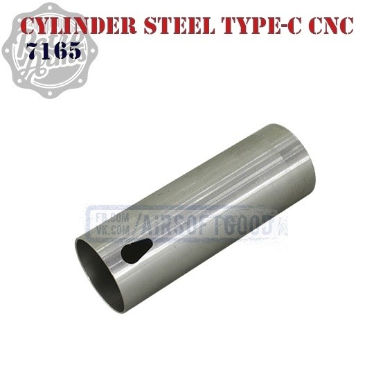 Cylinder Stainless Steel Type-C CNC Retro Arms (7165)