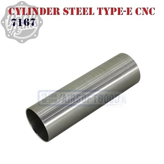 Cylinder Stainless Steel Type-D CNC Retro Arms (7166)