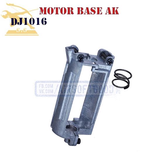 Motor Base AK Super Shooter (DJ1016)