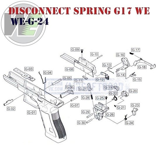 Disconnect Spring G17 WE (WE-G-24)