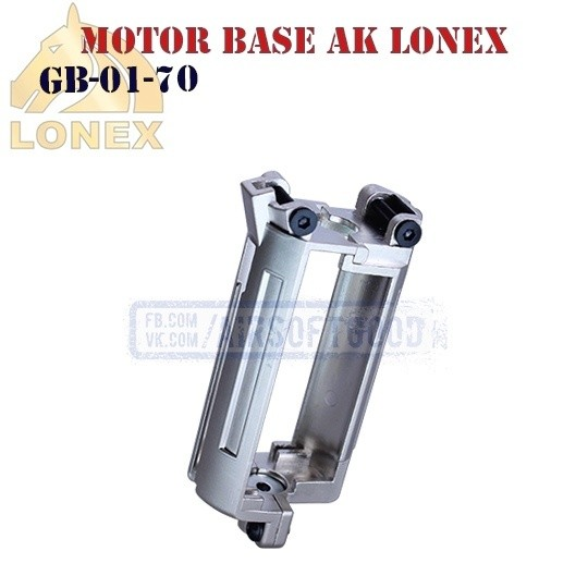 Enhanced Motor Base AK LONEX (GB-01-70)