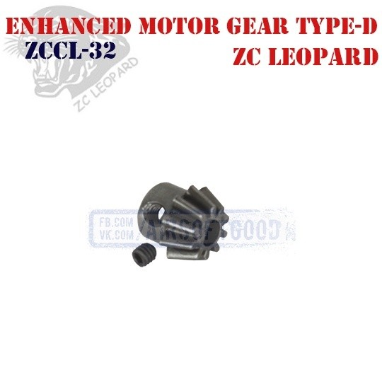 Enhanced Motor Gear Type-D ZC Leopard (ZCCL-32)