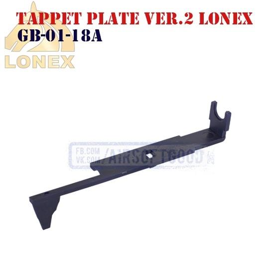 Enhanced Tappet Plate Ver.2 LONEX (GB-01-18A)