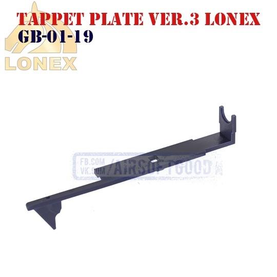 Enhanced Tappet Plate Ver.3 LONEX (GB-01-19)
