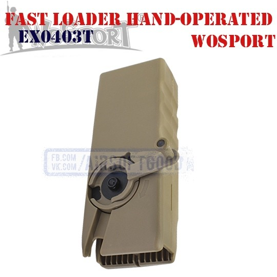 Fast Speed Loader Hand-Operated TAN WoSporT (EX0404T)