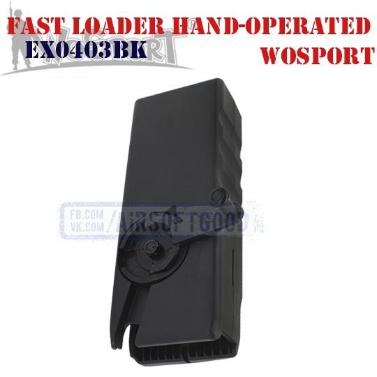Fast Speed Loader Hand-Operated WoSporT (EX0403BK)