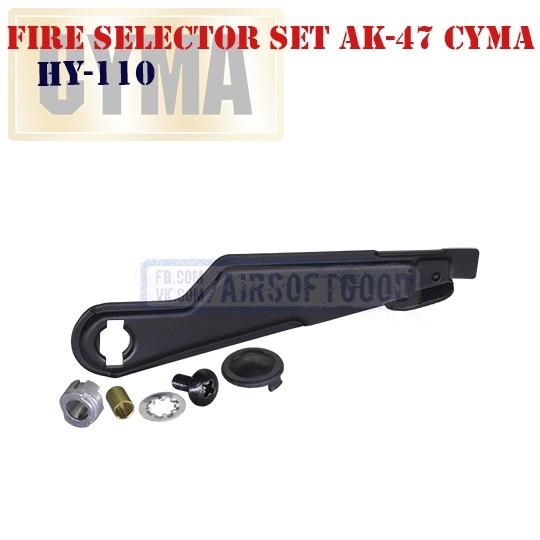 Fire Selector Set AK-47 CYMA (HY-110)