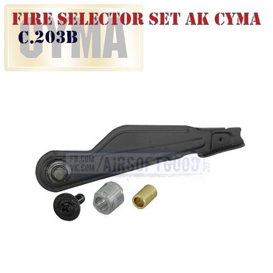 Fire Selector Set AK CYMA (C.203B)