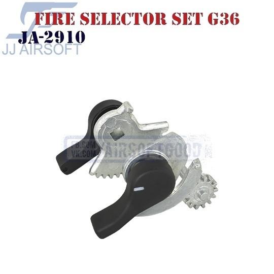 Fire Selector Set G36 JJ Airsoft (JA-2910)