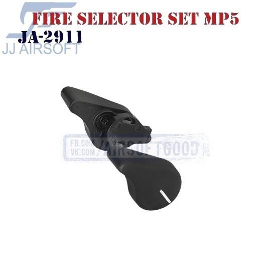Fire Selector Set MP5 JJ Airsoft (JA-2911)