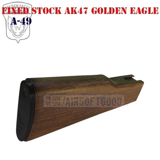 Fixed Stock AK47 Golden Eagle (A-49)