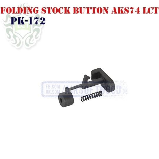 Folding Stock Button AKS74 LCT (PK-172)