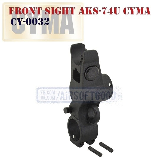 Front Sight AKS-74U CYMA (CY-0032) Колодка мушки АКСУ