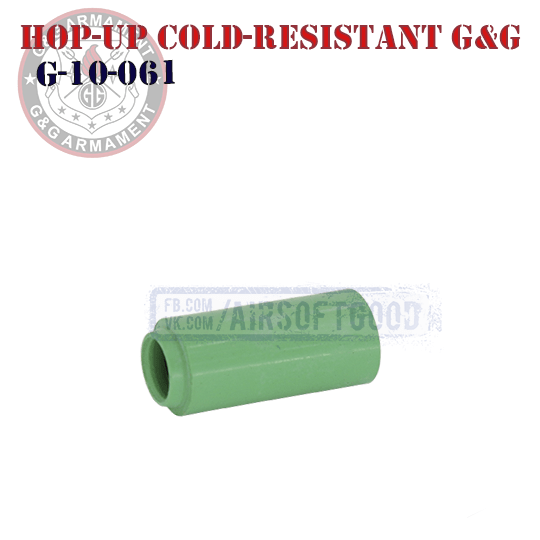 Hop-UP Rubber Cold-Resistant G&G (G-10-061)