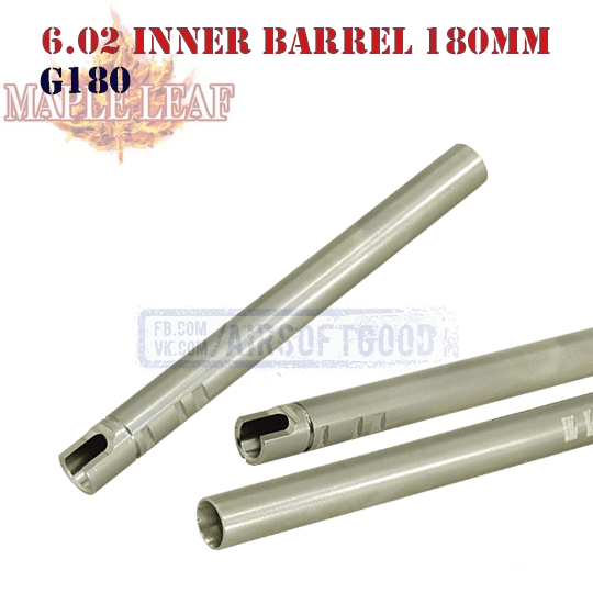 6.02 Inner Barrel GBB 180mm Maple Leaf (G180)