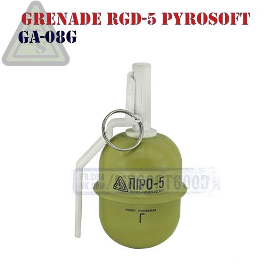 Ручная граната РГД-5 ПІРО-5Г Страйкбольная PYROSOFT (GA-08G)