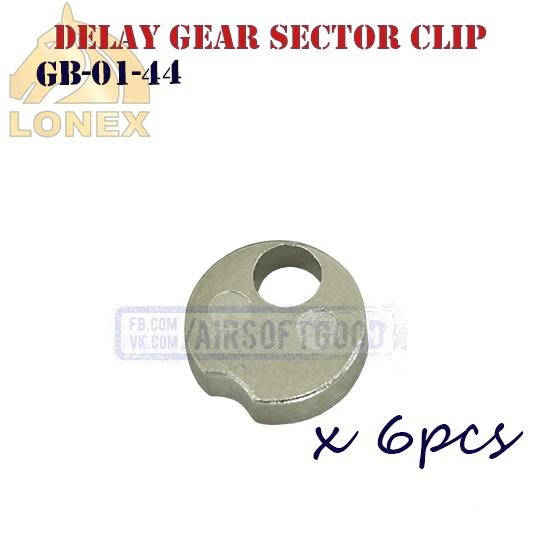Delay Version 2 Sector Gear Clip Metal LONEX (GB-01-44)