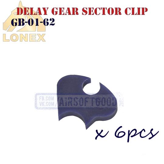 Delay Version 3 Sector Gear Clip LONEX (GB-01-62)