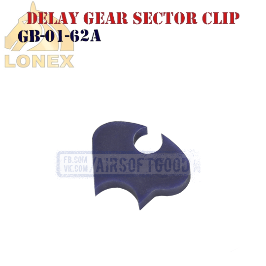 Delay Version 3 Sector Gear Clip LONEX (GB-01-62A)