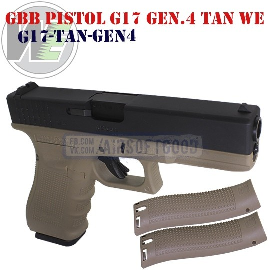 GBB Pistol G17 Gen.4 TAN WE (G17-TAN-GEN4)