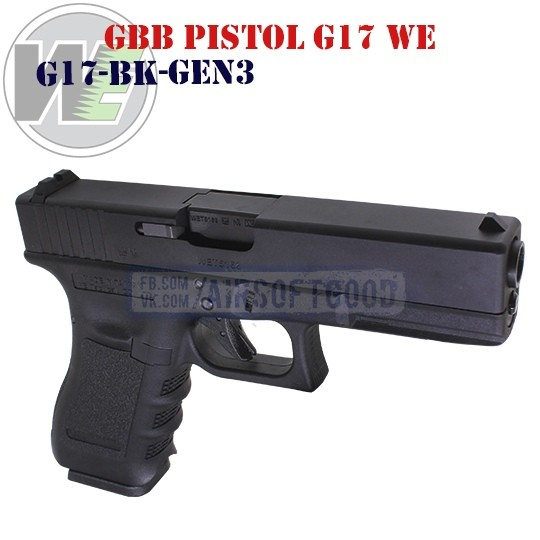 GBB Pistol G17 WE (G17-BK-GEN3)