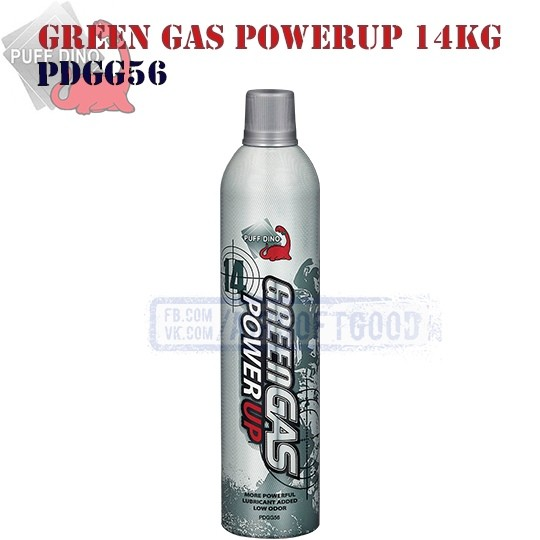 GREEN GAS Powerup Lubricant Added 14kg PUFF DINO (PDGG56)