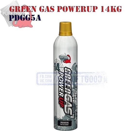 GREEN GAS Powerup Oil Free 14kg PUFF DINO (PDGG5A)