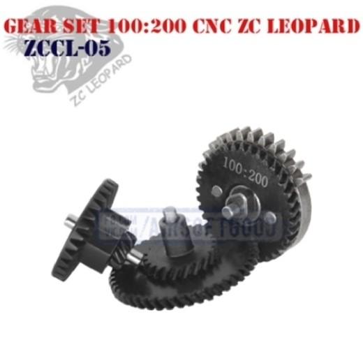 Gear Set Torque 100:200 CNC ZC Leopard (ZCCL-05)