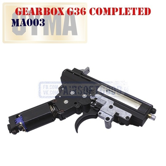Gearbox G36 Completed CYMA (MA003)
