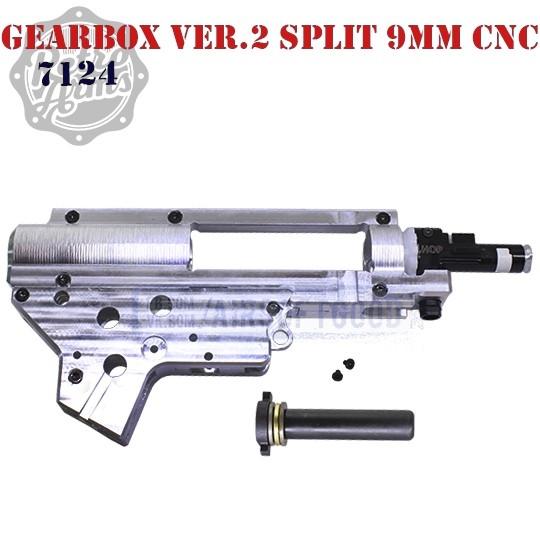 Gearbox Shell Version 2 QSC 9mm Split & Hop-UP Aluminum CNC Retro Arms (7124)