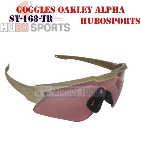 Goggles Oakley Alpha Operator Lens Rose DE HUBOSPORTS (ST-168-TR)