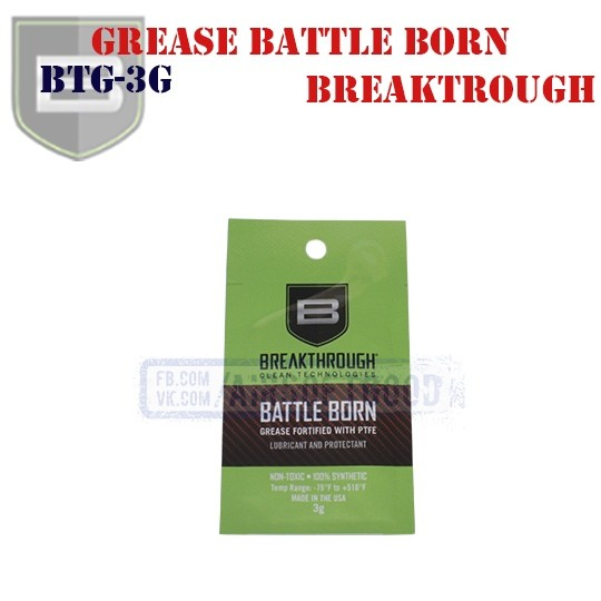 Grease PTFE Battle Born BreakThrough (BTG-3G)