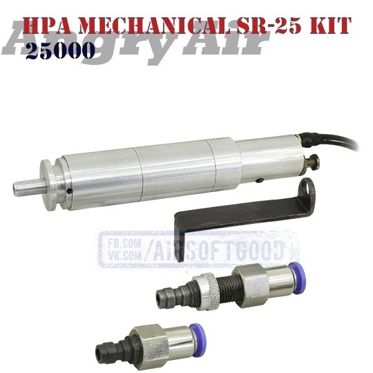 HPA Mechanical Gearbox SR-25 Kit CNC Angry Air (25000)