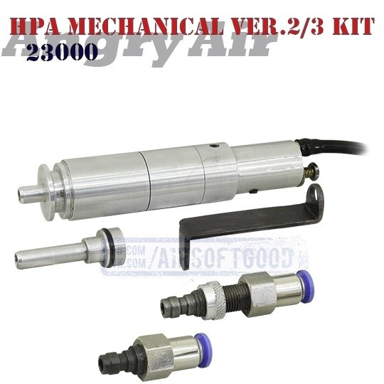 HPA Mechanical Gearbox Version 2/3 Kit CNC Angry Air (23000)