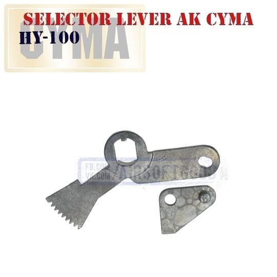 Selector Lever AK CYMA (HY-100)