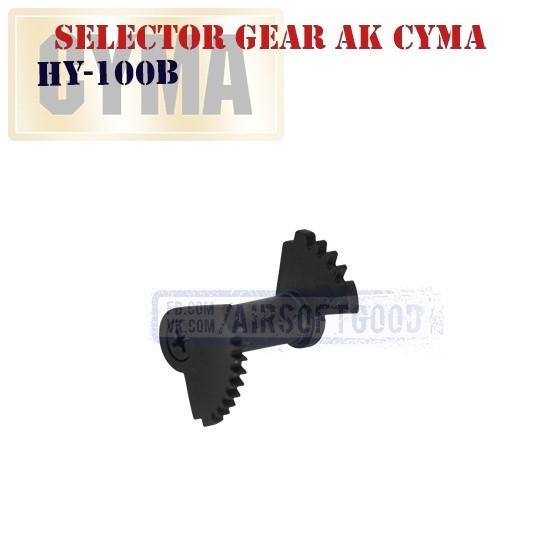 Selector Gear AK CYMA (HY-100B)