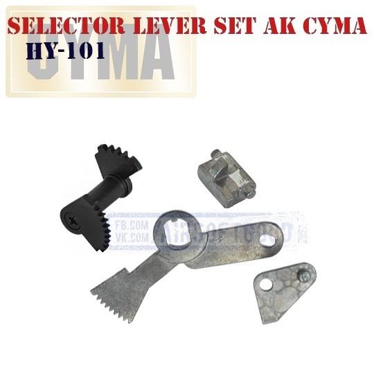 Selector Lever Set AK CYMA (HY-101)