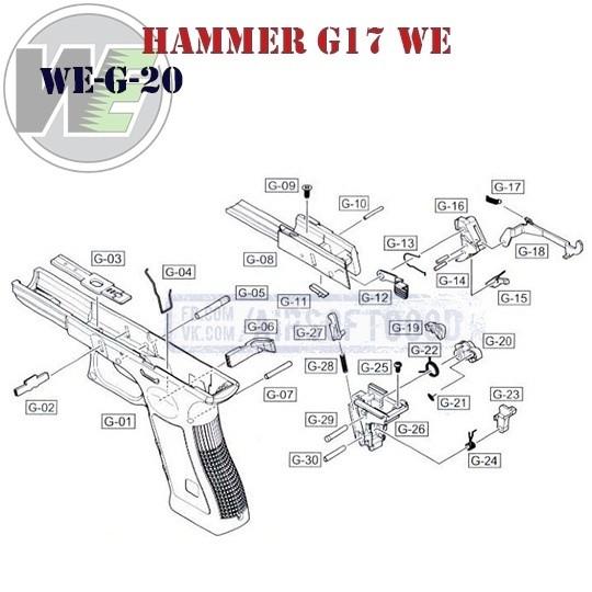 Hammer G17 WE (WE-G-20)